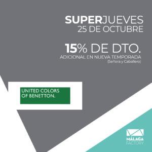 15% DE DTO. ADICIONAL EN NUEVA TEMPORADA